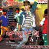 Naalo Nuvvai Neelo Nenai Original Motion Picture Soundtrack .jpg